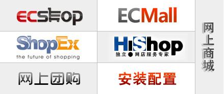 6999元(起)高端型-网站开发套餐